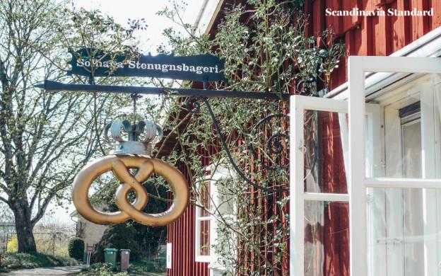 Solhaga Stenungnsbageri Entrance | Scandinavia Standard