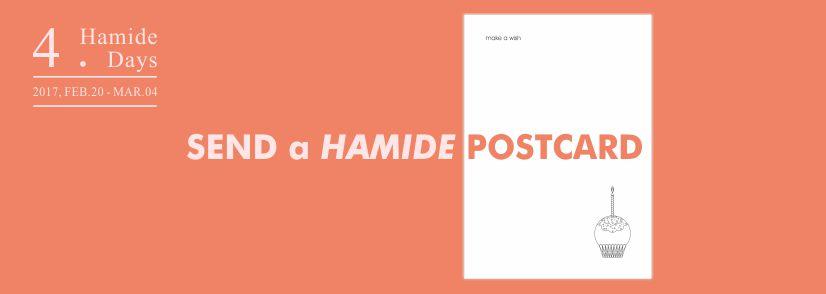hamide postcard